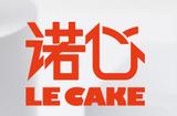 诺心蛋糕加盟