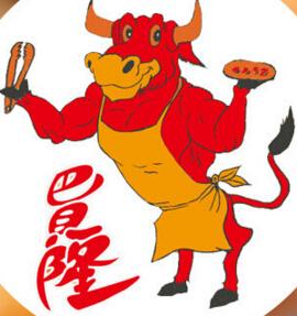 巴贝隆自助烤肉