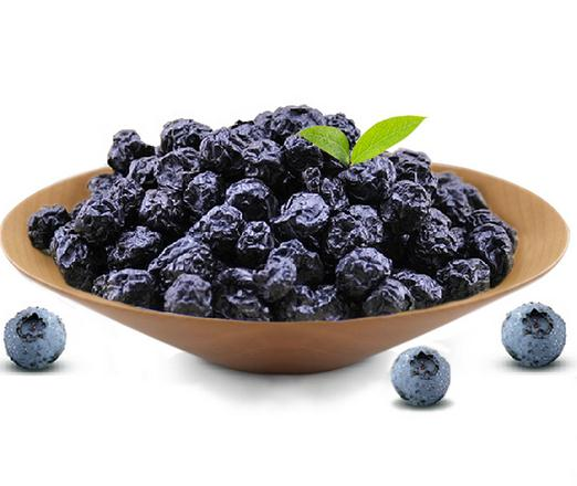 蓝莓干诚邀加盟