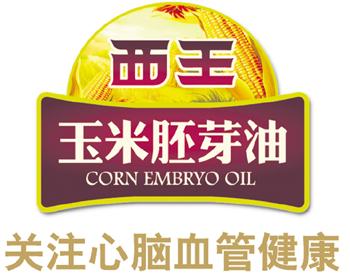 西王玉米油