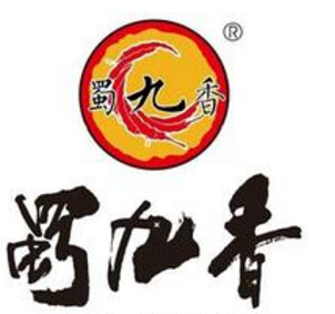 蜀九香火锅