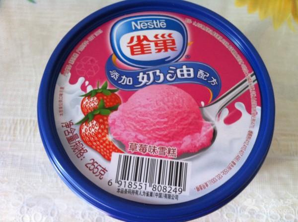 雀巢冰淇淋加盟怎么样 雀巢冰淇淋加盟好不好 雀巢冰淇淋加盟投资问答