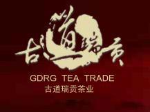 瑞贡茶业加盟