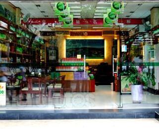 茗霞茶叶加盟图片