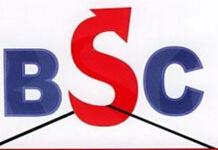 BSC加盟
