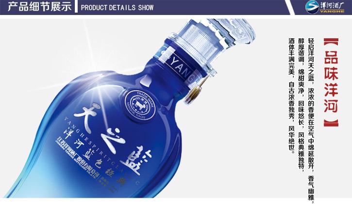 海之蓝42度多少钱一瓶