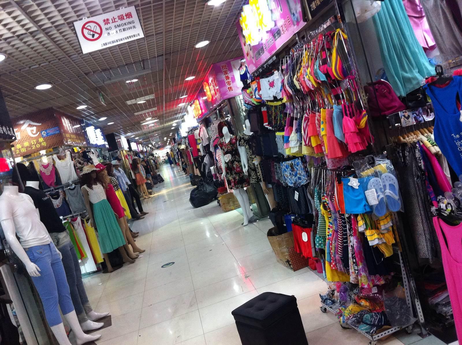 服装批发市场