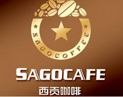 西贡咖啡加盟