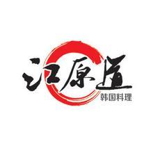 江原道韩国烧烤加盟