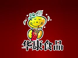 华康食品诚邀加盟