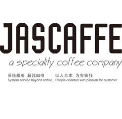 王力咖啡诚邀加盟