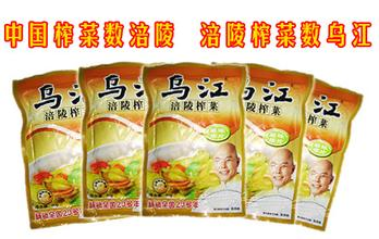 乌江榨菜加盟图片