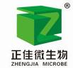 微生物加盟
