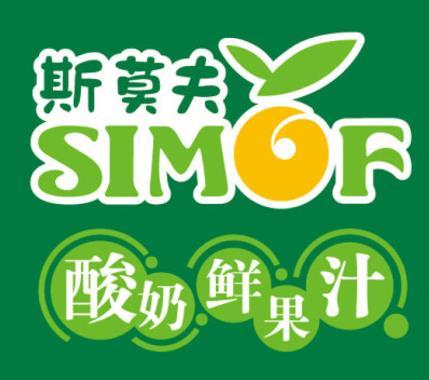 斯莫夫酸奶鲜果汁