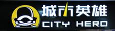 城市英雄电玩城加盟