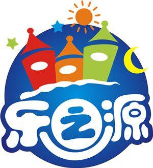 上海樂之源玩具租賃公司
