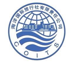 海洋国际旅行社加盟