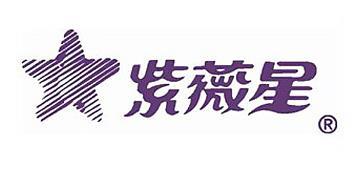 紫薇星理疗馆加盟