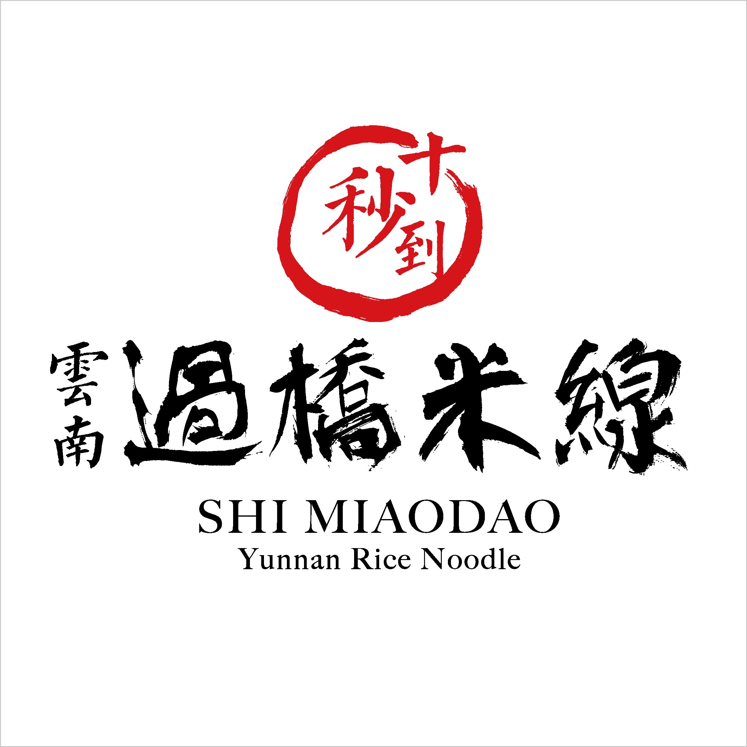 十(shi)秒到jie)頗廈mi)線