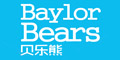 貝樂熊誠邀加盟