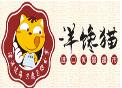 洋馋猫加盟