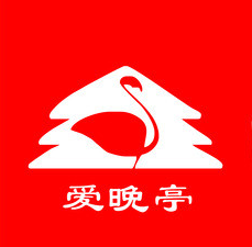 北京爱晚亭老年人用品有限公司