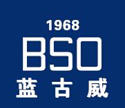 BSO蓝古威诚邀加盟
