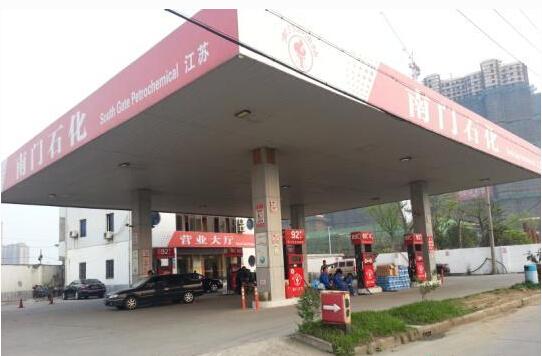 中石化加油站加盟