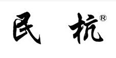 民杭智能炒菜机