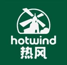 hotwind热风