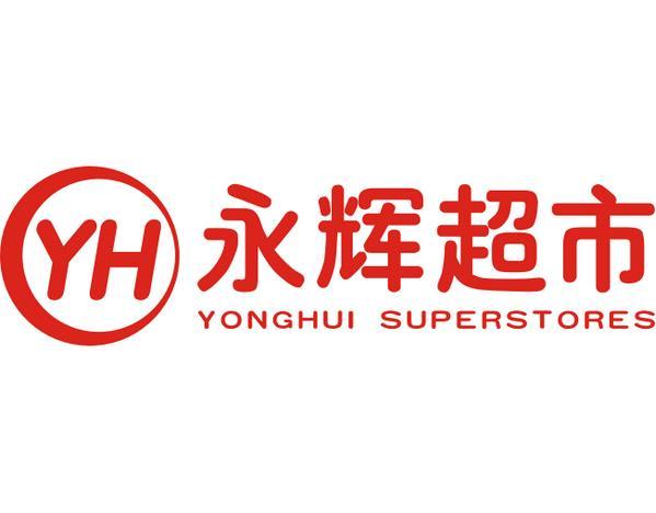 永辉超市加盟