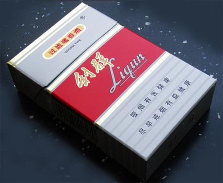 利群香烟加盟图片