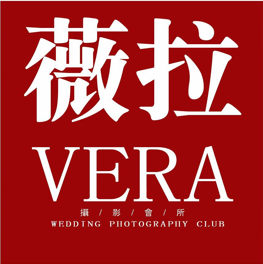 薇拉摄影加盟
