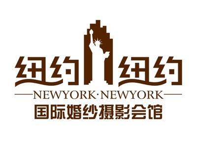 纽约纽约婚纱摄影加盟