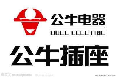 公牛电器加盟