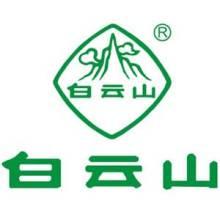白云山健康產業