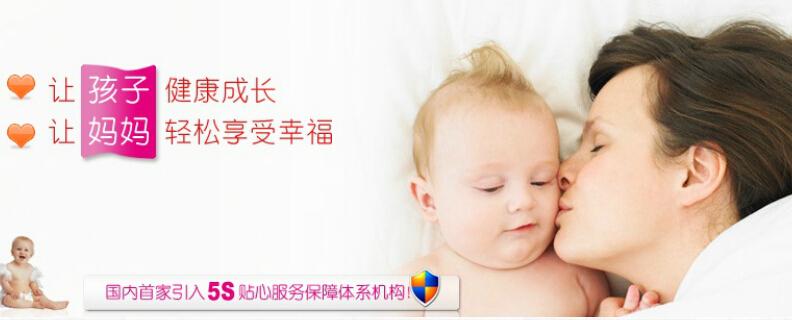 月儿湾母婴护理加盟