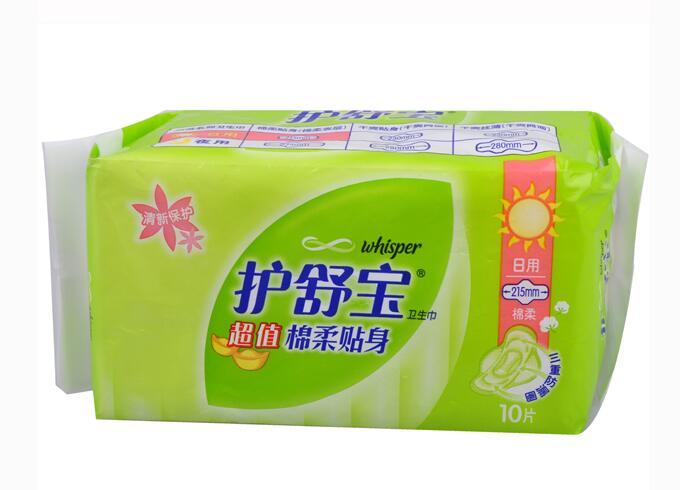 护舒宝卫生巾logo设计