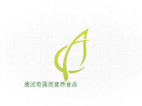 康派奇藻类营养食品诚邀加盟