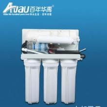 华禹净水设备加盟图片