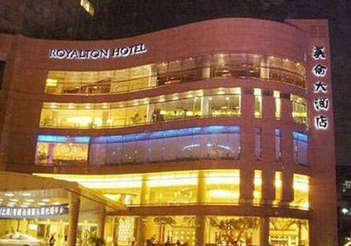 美仑大酒店
