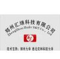 郑州汇绿科技有限公司