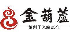 金葫蘆(lu)涼茶