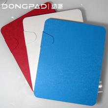 动派平板电脑