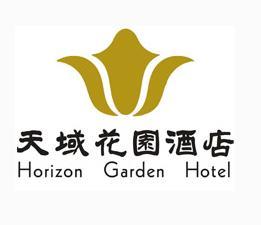安庆天域花园酒店