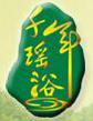 金凤凰瑶浴生活馆加盟