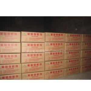 葡萄保鲜剂加盟图片