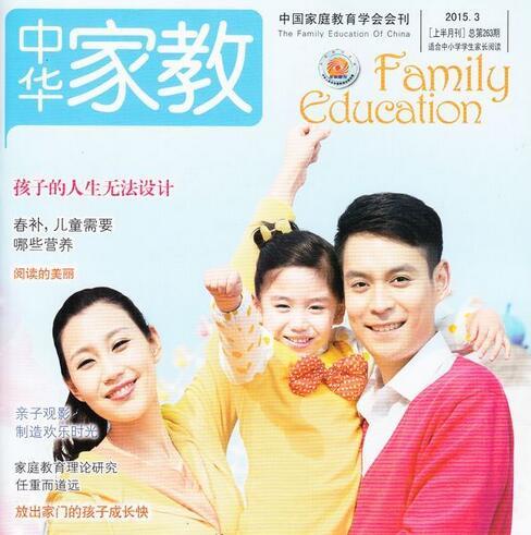 中华家教加盟图片