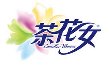 茶花女卫生巾