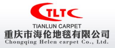 海伦地毯加盟